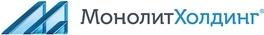 МонолитХолдинг
