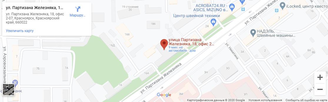 Юридические услуги и экспертиза в Красноярске - компания СИТИЭКСПЕРТ на карте